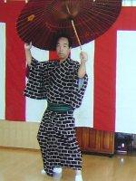 日本舞踊(深沢健一)【山梨の日帰り温泉「つむぎの湯」】