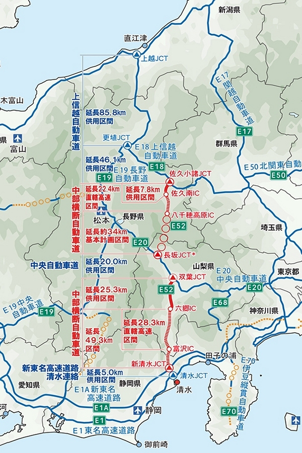 中部横断自動車道 計画路線図