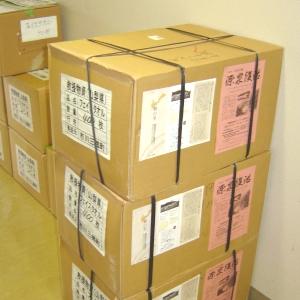 東関東大震災被災地への救援物資「タオル1200枚」【山梨の日帰り温泉−つむぎの湯】