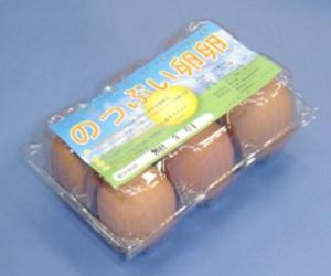 4月17日先着50名サービス品「のっぷい卵卵」【山梨の名湯!つむぎの湯】