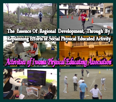 The efforts that the district physical educating association carried out in Japan.