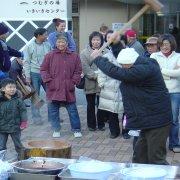 新春もちつき大会3【山梨の観光立ち寄り温泉−つむぎの湯】