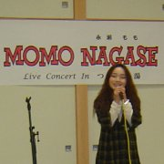 MOMO-NASASE LIVE IN TSUMUGI-SPA�B【山梨の観光立ち寄り温泉−つむぎの湯】