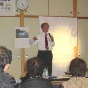 5周年記念秋祭(田中収先生講演会1)【山梨の観光立ち寄り温泉−つむぎの湯】