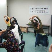 5周年記念秋祭(水上真知子先生によるヨガ教室2)【山梨の観光立ち寄り温泉−つむぎの湯】
