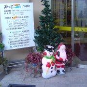 クリスマス館内外装飾1【山梨の観光立ち寄り温泉−つむぎの湯】