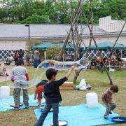 GWイベント(しゃぼん玉で遊ぼう!)【山梨の観光立ち寄り温泉−つむぎの湯】