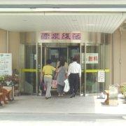 源泉復活祭(無料入浴来館者)【山梨の観光立ち寄り温泉−つむぎの湯】