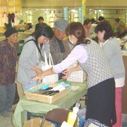 6周年祭(大抽選会)【山梨の日帰り温泉つむぎの湯】
