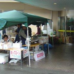 6周年祭(模擬店)【山梨の日帰り温泉つむぎの湯】