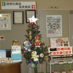 クリスマス装飾2【山梨の日帰り温泉つむぎの湯】