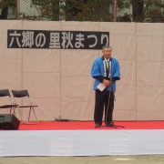 8周年来館者感謝祭3【山梨の日帰り温泉つむぎの湯】