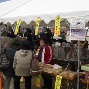8周年来館者感謝祭5【山梨の日帰り温泉つむぎの湯】