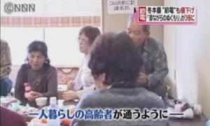 日本テレビ「News Every」3【山梨の日帰り温泉つむぎの湯】