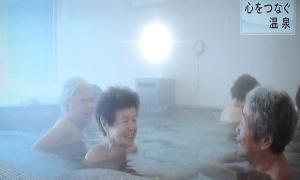 NHK「まるごと山梨」4【山梨の日帰り温泉つむぎの湯】