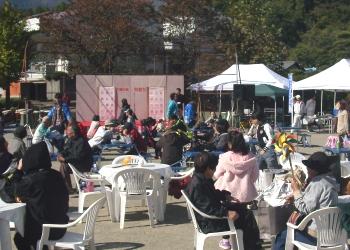 2012来館者感謝祭(六郷の里秋祭りとコラボ)1【日帰り温泉つむぎの湯】