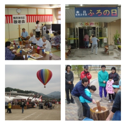 Photos of the event in Tsumugi- Day Spa