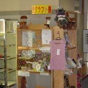 町民クラフト作品展示即売コーナー【山梨の観光立ち寄り温泉−つむぎの湯】