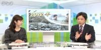 市川三郷町営温泉つむぎの湯の節電事業