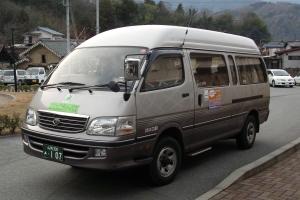 六郷地区巡回タクシー【山梨の観光立ち寄り温泉−つむぎの湯】