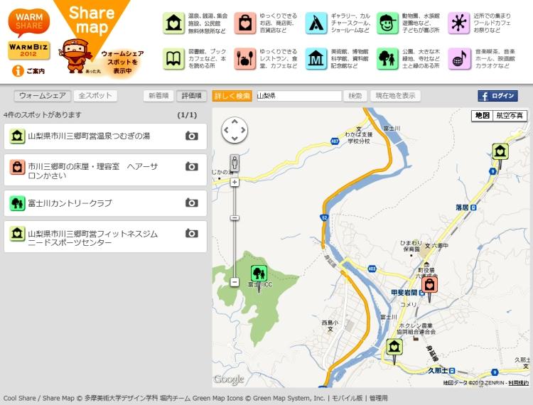 シェアマップ表示例−山梨県市川三郷町営温泉「つむぎの湯」周辺