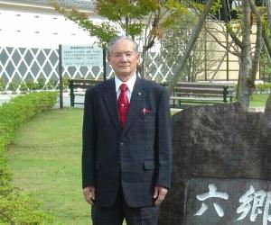 田中収教授−印鑑の作成注文もできる山梨の日帰り温泉「つむぎの湯」
