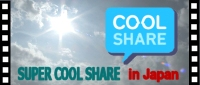 Step up from Energy Saving By Sharing The Coolness